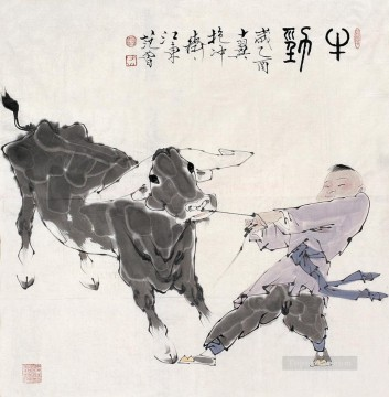 cattle bull cow Painting - Fangzeng boy and cattle traditional China
