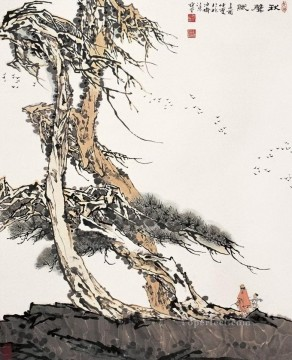 Traditional Chinese Art Painting - Fangzeng figures under trees traditional China