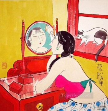 Chinese Painting - Hu yongkai Chinese lady 1