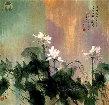 Chinese Painting - Huang Yongyu 1 traditional China