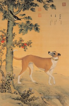 Traditional Chinese Art Painting - Lang shining yellow dog traditional China