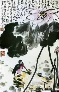 Chinese Painting - Li kuchan waterlily and bird traditional China