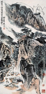 Traditional Chinese Art Painting - Lu Yanshao 6 traditional China