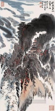 Lu Yanshao 7 traditional China Oil Paintings