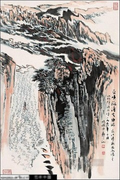 China Oil Painting - Lu Yanshao 9 traditional China