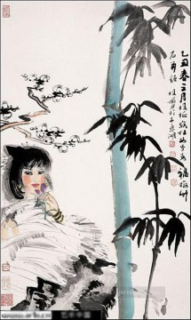 China Art Painting - Lu Yanshao girl traditional China