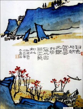 China Oil Painting - Pan tianshou landscape traditional China