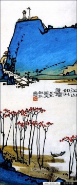 China Oil Painting - Pan tianshou mountain traditional China