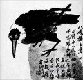 Qi Baishi a bird with a white neck traditional China