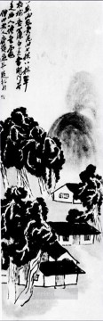 China Art Painting - Qi Baishi cypresses traditional China