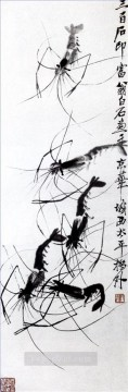 Qi Baishi shrimp 3 traditional China Oil Paintings