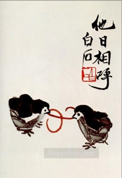 Chinese Painting - Qi Baishi the chickens are happy sun traditional China