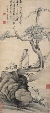 Shitao gentleman under pine traditional China Oil Paintings