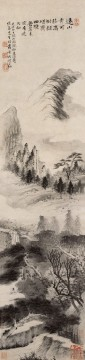 China Oil Painting - Shitao green mountain traditional China