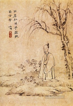 Traditional Chinese Art Painting - Shitao man alone 1707 old Chinese