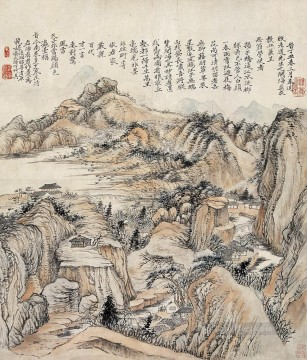 Shitao mountain in autumn old Chinese Oil Paintings