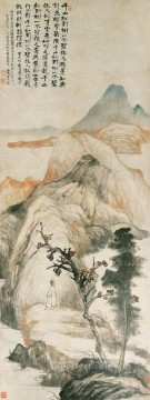 Chinese Painting - Shitao red tree in mountains old Chinese