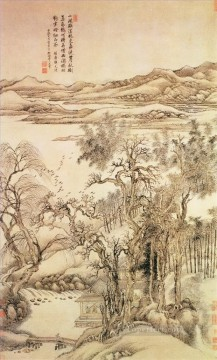Wanghui trees in autumn old Chinese Oil Paintings