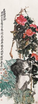 Wu cangshuo for years old Chinese Oil Paintings