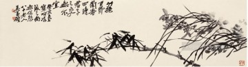 Wu cangshuo orchid in bamboo old Chinese Oil Paintings
