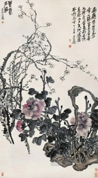 Wu cangshuo royal bless old Chinese Oil Paintings