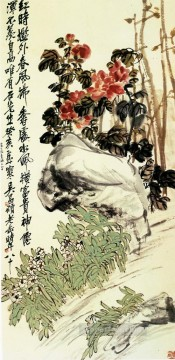 Wu cangshuo tree peony and narcissus old Chinese Oil Paintings