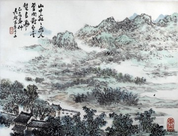 Chinese Painting - Wu yangmu 0 old Chinese
