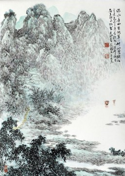 Traditional Chinese Art Painting - Wu yangmu 10 old Chinese
