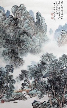 Traditional Chinese Art Painting - Wu yangmu 2 old Chinese