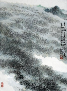 Traditional Chinese Art Painting - Wu yangmu 4 old Chinese