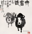 Wu zuoren two cattle old Chinese