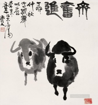 Chinese Painting - Wu zuoren two cattle old Chinese