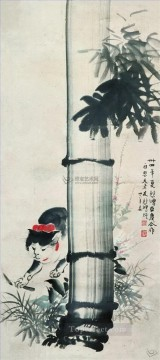 Xu Beihong cat and bamboo old Chinese Oil Paintings