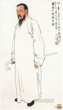 Beihong Painting - Xu Beihong portrait old Chinese
