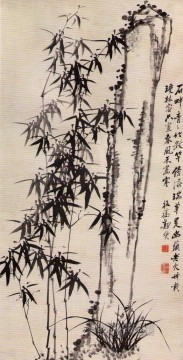Zhen banqiao Chinse bamboo 3 Decor Art
