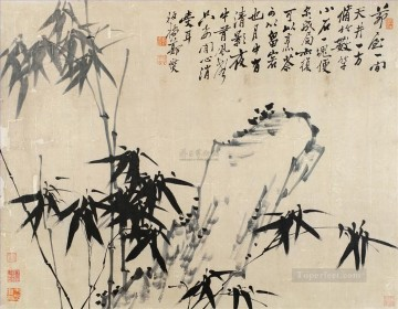 Zhen banqiao Chinse bamboo 5 Decor Art