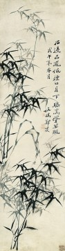 Zhen banqiao Chinse bamboo 6 Decor Art