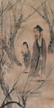 Traditional Chinese Art Painting - gaoshi Fu Baoshi traditional Chinese