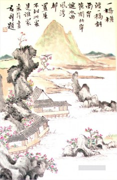 Traditional Chinese Art Painting - pavilion in spring Zhang Cuiying traditional Chinese