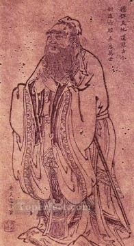 Traditional Chinese Art Painting - the teaching confucius Wu Daozi traditional Chinese