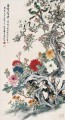 Caixian affluence birds and flowers 1898 old Chinese