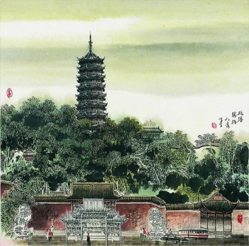 Traditional Chinese Art Painting - Cao renrong Suzhou Park Chi old Chinese