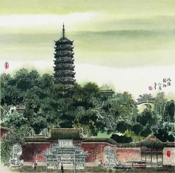 Chinese Painting - Cao renrong Suzhou Park Chinese tower
