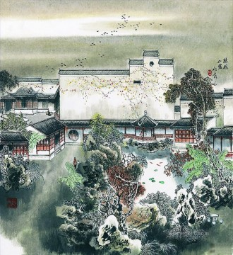China Art Painting - Cao renrong meet south China