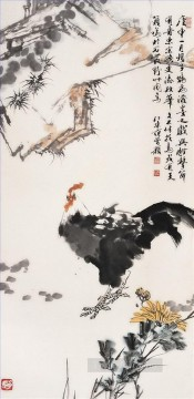 Fangzeng a cock old Chinese Oil Paintings