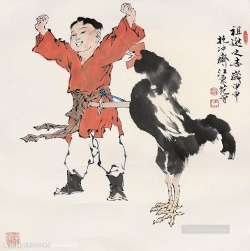 Fangzeng boy and rooster old Chinese Oil Paintings