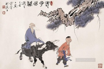 Fangzeng corydon and grandfather old Chinese Oil Paintings