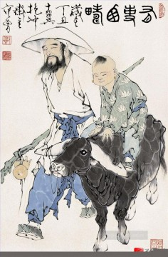 Fangzeng father and son old Chinese Oil Paintings
