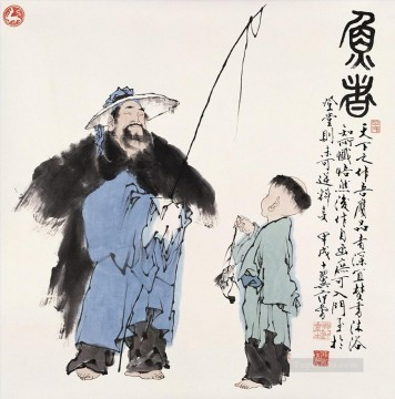 Fangzeng fisherman and boy old Chinese Oil Paintings