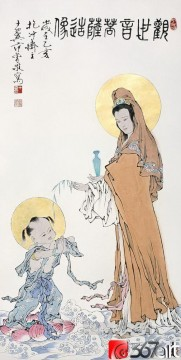 Chinese Painting - Fangzeng guanyin old Chinese